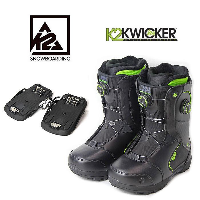 【8/4~ 500円クーポンあり!最大P33倍】【2点セット】K2 ステップイン スノーボードブーツ STARK + KWICKER (B1303+B1304)ビンディング セット スノボ boots bindling [1215]【SPS06】