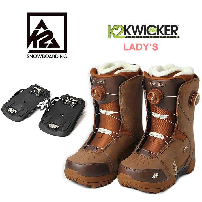 【2点セット】K2 ステップイン スノーボードブーツ ARROW+KWICKER(B1503+B1504)ビンディング セット スノボ boots bindling [1215]【SPS06】