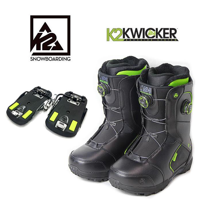 【2点セット】K2 ステップイン スノーボードブーツ STARK + KWICKER (B1303+B1304)ビンディング セット スノボ boots bindling [1215]