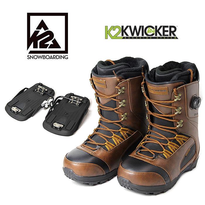 【2点セット】K2 ステップイン スノーボードブーツ COMPASS+KWICKER(B1403+B1504)ビンディング セット スノボ boots bindling [1215]