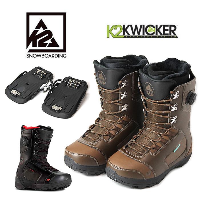 【2点セット】K2 ステップイン スノーボードブーツ COMPASS+KWICKER(B1503+B1504)ビンディング セット スノボ boots bindling [1215]