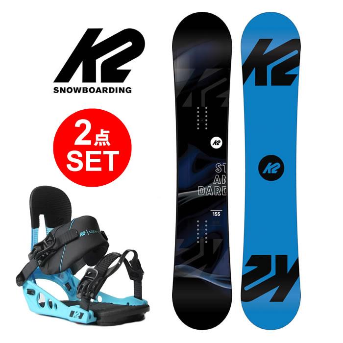 スノーボード 2点セット メンズ K2 (板 ビンディング) STANDARD BOARD 18/19 + ビンディング LIEN FS(BLUE) スノボ snowboard 152cm 155cm Binding