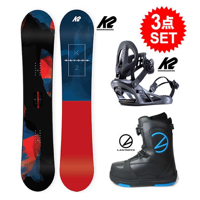 【25日Point最大46倍DAY】スノーボード 3点セット メンズ ボード K2 18/19 RAYGUN ビンディングK2 19/20 MACH ブーツ LASTARTS ZERO スノボ SET