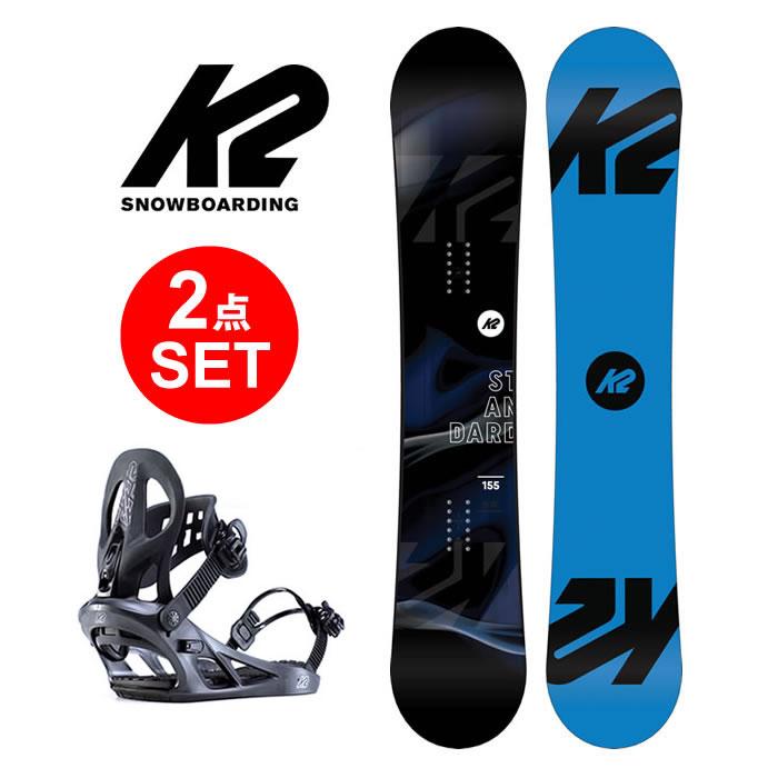 【25日Point最大46倍DAY】スノーボード K2 2点セット メンズ レディース (板 ビンディング) スノボ STANDARD BOARD 18/19 / ビンディング MACH 19/20