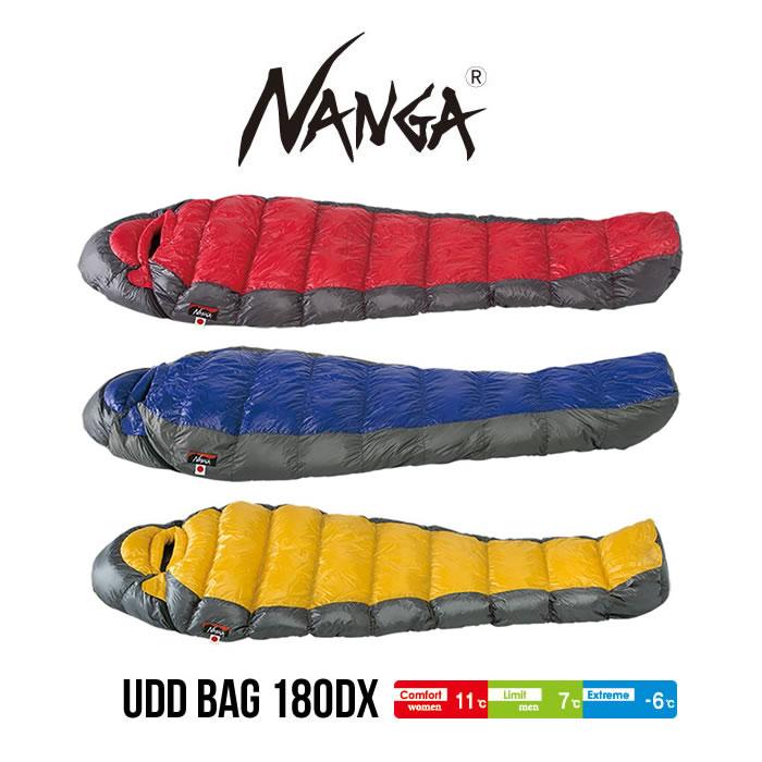 ナンガ シュラフ [ UDDBAG 180DX ] レギュラー NANGA ダウンシュラフ 寝袋 アウトドア キャンプ [0401]
