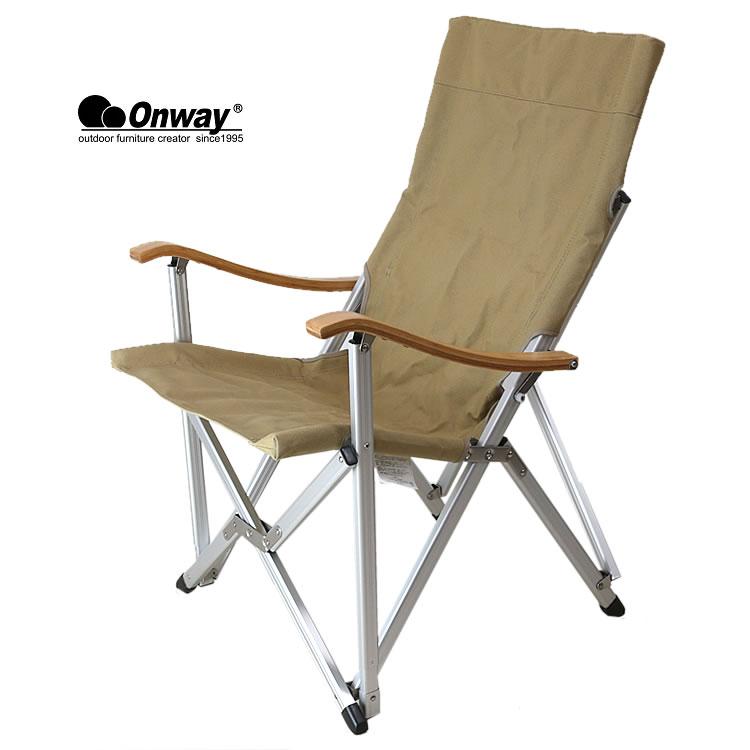 【5%還元店舗】ONWAY オンウェイ アウトドアチェア [OW-72BD-BM] コンフォートチェア2 椅子 イス 折り畳み 折りたたみ椅子 アウトドアファニチャー [0905]