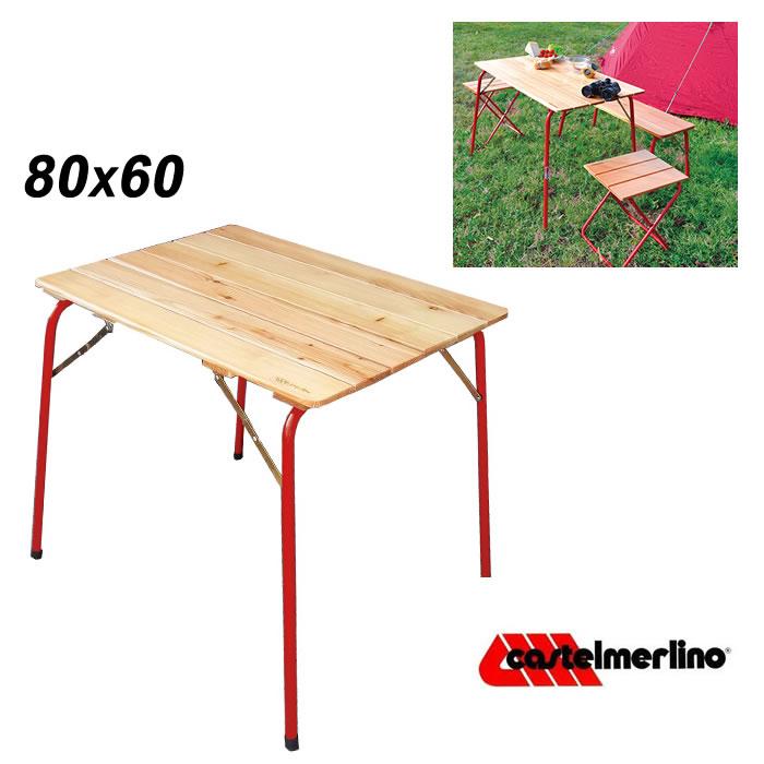 カステルメルリーノ Castelmerlino [ 20050 ] CM キャンピングテーブル 80×60 アウトドアテーブル [0305]