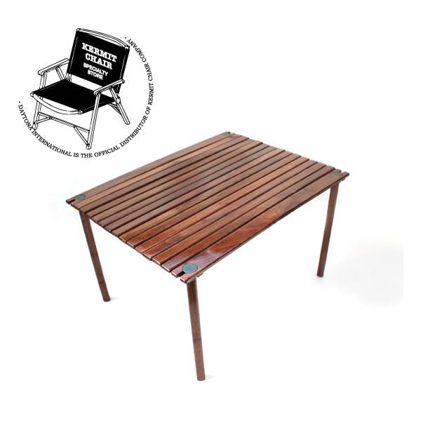 カーミットテーブル ワイドテーブル KERMIT WIDE TABLE (KTB-401) WN ウォルナット アウトドアテーブル カーミットチェア [0801]