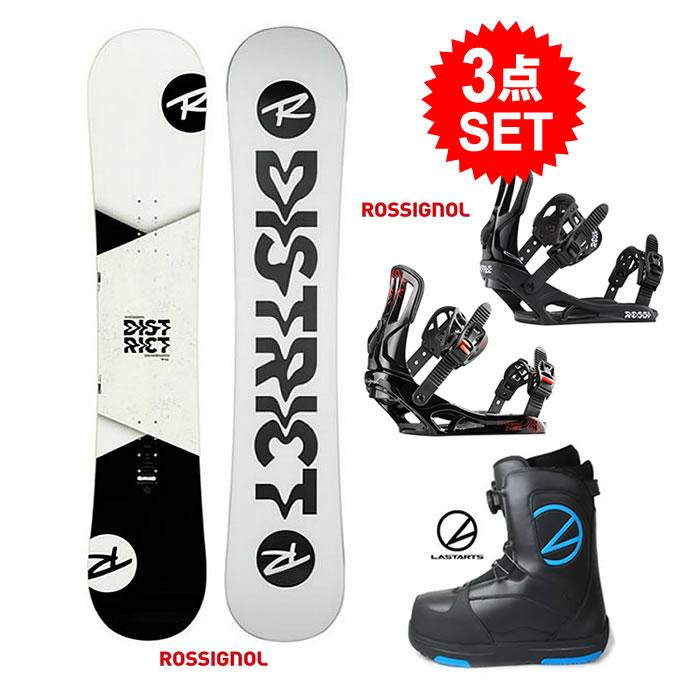 スノーボード 3点セット メンズ レディース ロシニョール ボード ROSSIGNOL DISTRICT/ ビンディングROSSIGNOL BATTLE/ブーツ LASTARTS ZERO BOA スノボ【SPS03】