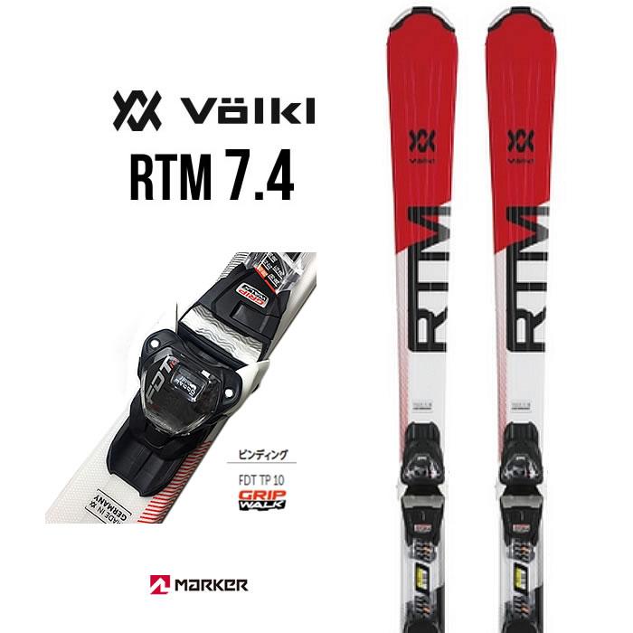 【5%還元 エントリー他で最大P47倍!マラソン】【スキー2点セット】フォルクル スキー 板 ビンディング [ RTM 7.4 + FDT-PL ] bindling volkl[1215]