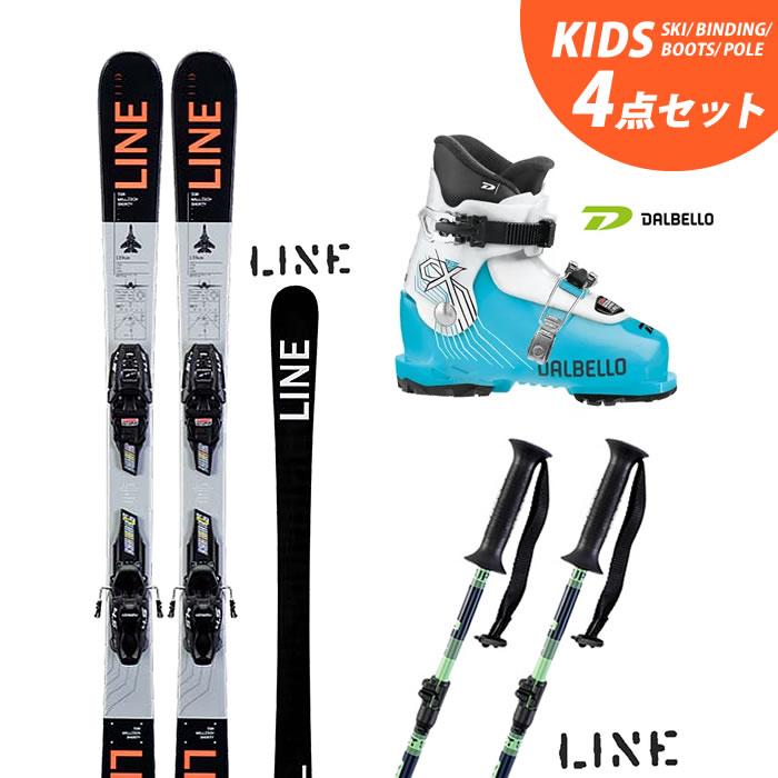 [キッズ スキー 4点セット]ライン スキー ビンディング 板 LINE 19-20 [ WALLISCH SHORTY+FDT 4.5/7.0 ] /ダルベロ ブーツ CX 2.0 GW JR / LINE GET UP POLE