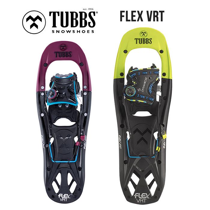 タブス スノーシュー TUBBS [ FLEX VRT ] SNOWSHOE かんじき バックカントリー ハイク [1003]