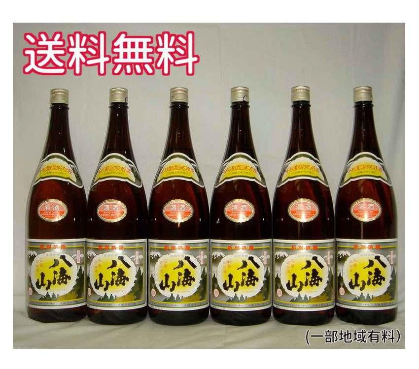 【代引手数料無料】【日本酒 6本】新潟県の地酒『八海山 清酒 1800ml 6本セット』八海醸造  一升瓶(1.8L)八海山 1800サイズ