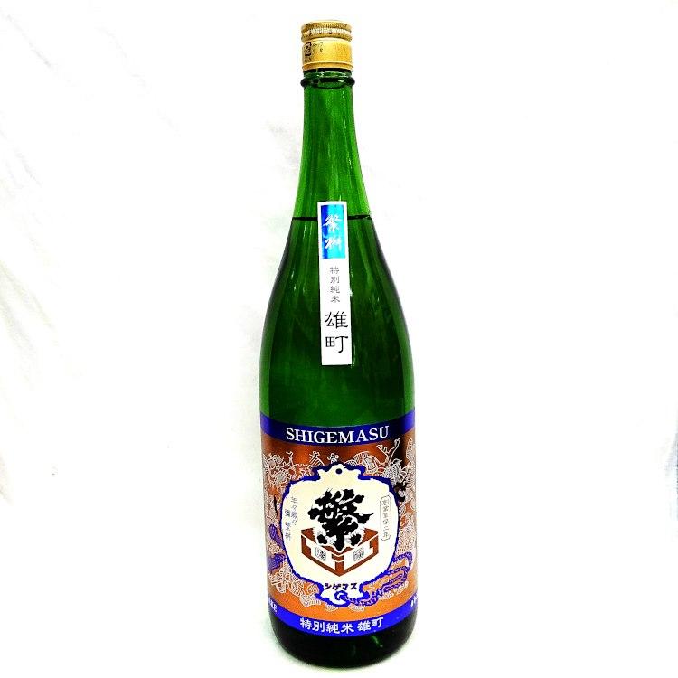 低温発酵で丁寧に醸した豊潤な味わい 福岡県:九州 値引き 日本酒 繁桝 特別純米 雄町 授与 1800ml クーポン しげます