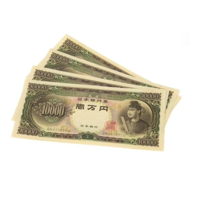 旧紙幣 日本銀行券 1万円札 聖徳太子 10000円札 4連番(41415)