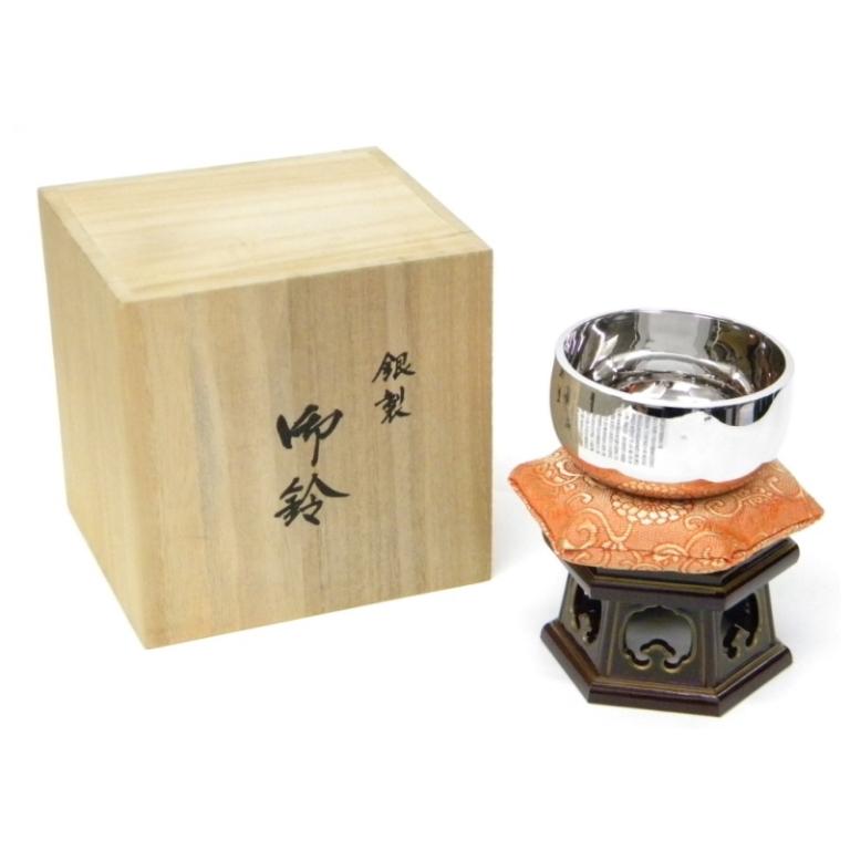 御鈴  銀900 おりん  仏具【中古】(21071)(21071)
