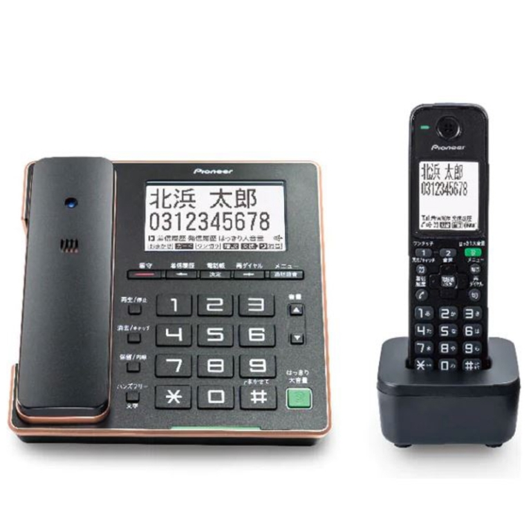 パイオニア デジタルコードレス電話機 子機1台 TF-FA75W(B) ブラック(45584)