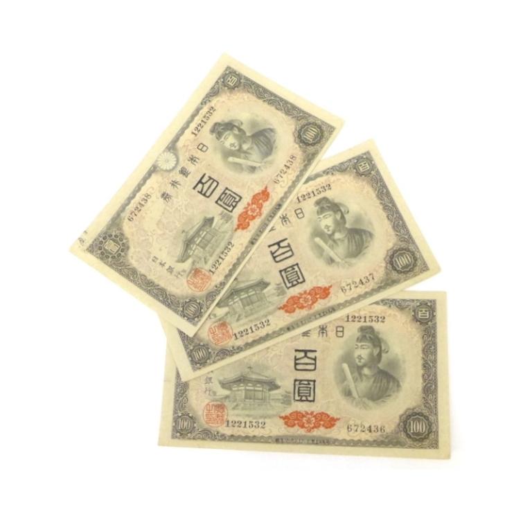 聖徳太子 100円札 3連番セット 4次 日本銀行券 A号券(42094)