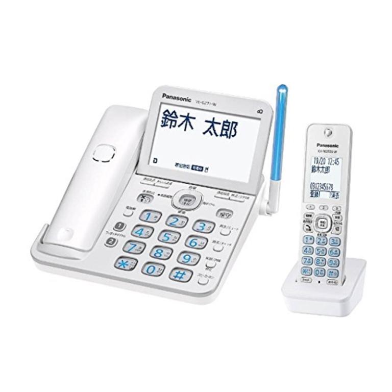 パナソニック デジタルコードレス電話機 子機1台付き VE-GZ71DL-W パールホワイト(44417)