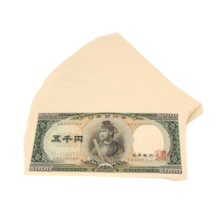 聖徳太子 日本銀行券 記号2ケタ(53253) 5千円札78連番 未使用 旧紙幣