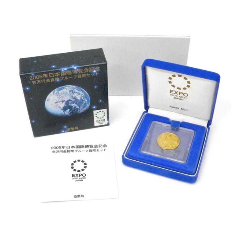 金貨 2005年日本国際博覧会記念 1万円金貨プルーフ 愛・地球博 記念硬貨(44537)