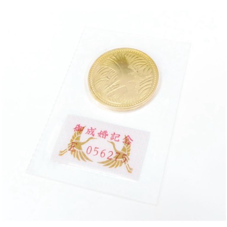 H5 皇太子殿下御成婚記念 5万円金貨 パック入り 未開封 記念硬貨(47496)
