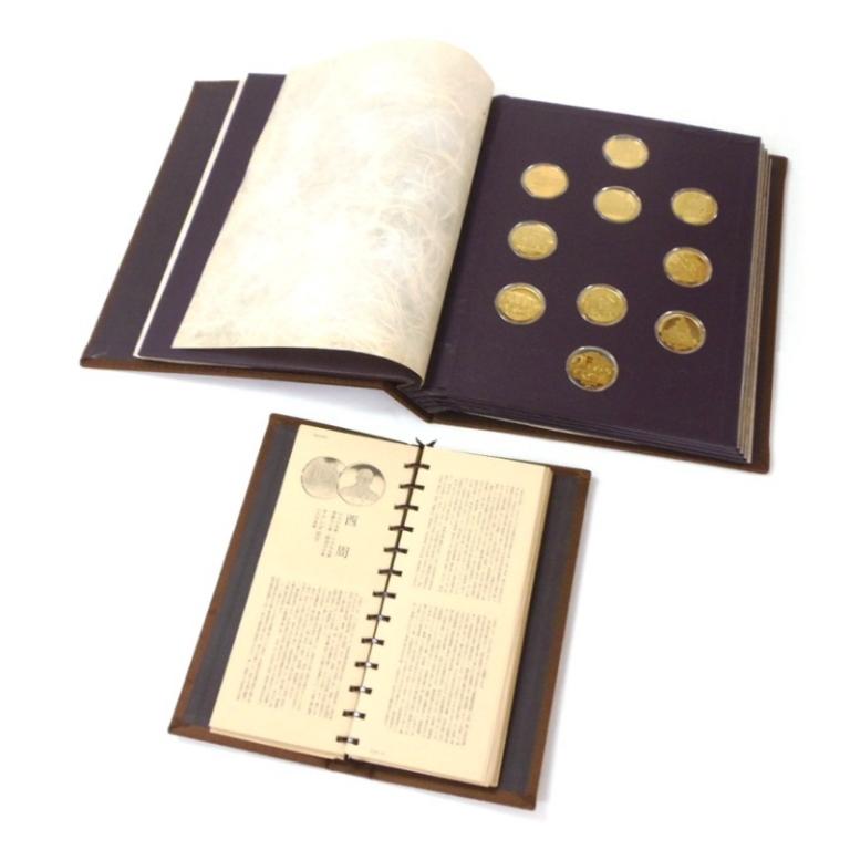 フランクリン・ミント社 明治維新の英傑記念メダルコレクション メダルセット 木箱入り(50275)