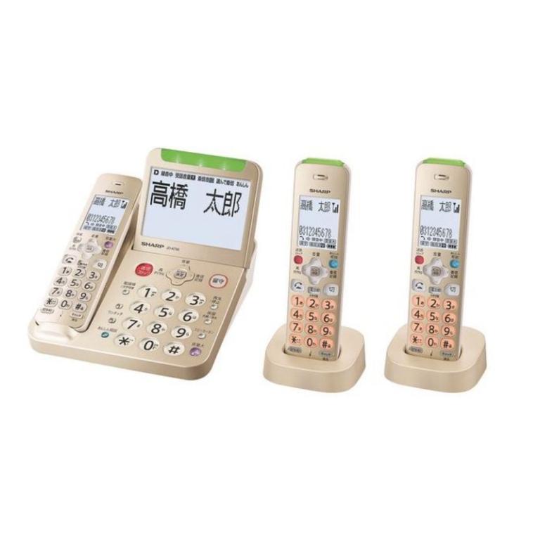 シャープ デジタルコードレス電話機 JD-AT95CW ゴールド系 あんしん機能強化モデル 子機2台(51920)