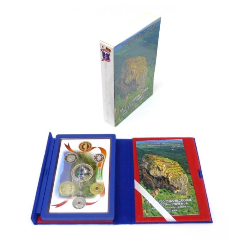 「日本・スリランカ国交樹立60周年」2012プルーフ貨幣セット ミントセット(46539)