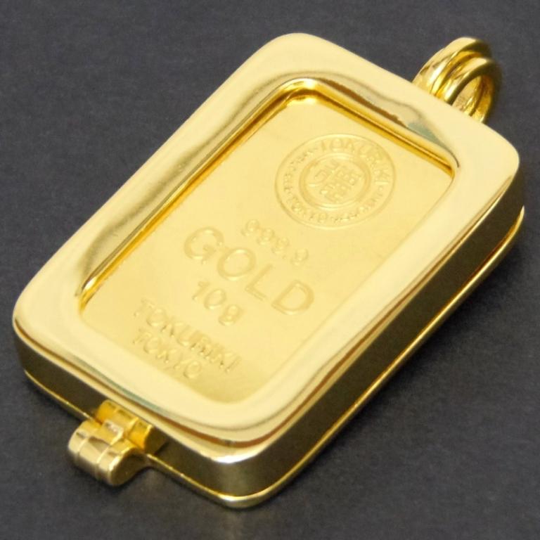 徳力本店 24金 純金 インゴット 10g ペンダントトップ 枠脱着可能 ゴールドバー K24(50465)