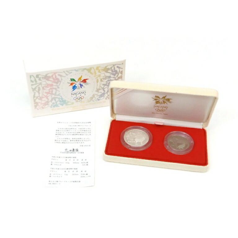 長野オリンピック冬季競技大会記念プルーフ貨幣セット 平成9年(55134)
