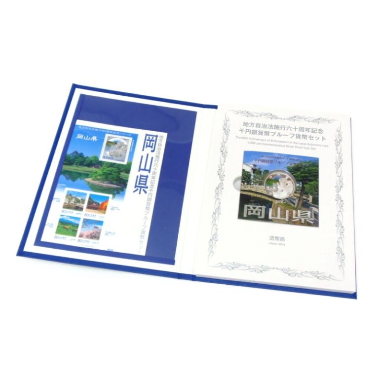 H25 地方自治法施行60周年記念千円銀貨幣プルーフ貨幣セット 記念切手シート付 岡山県(50138)