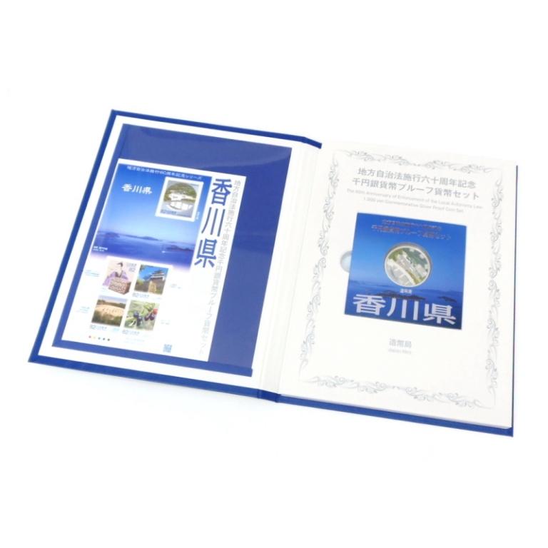 H26 地方自治法施行60周年記念千円銀貨幣プルーフ貨幣セット 記念切手シート付 香川県(50141)