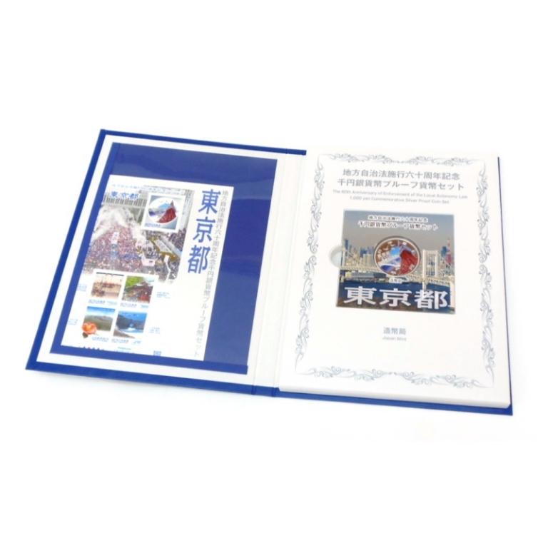 H28地方自治法施行60周年記念千円銀貨幣?????貨幣???記念切手???付東京都(50151)