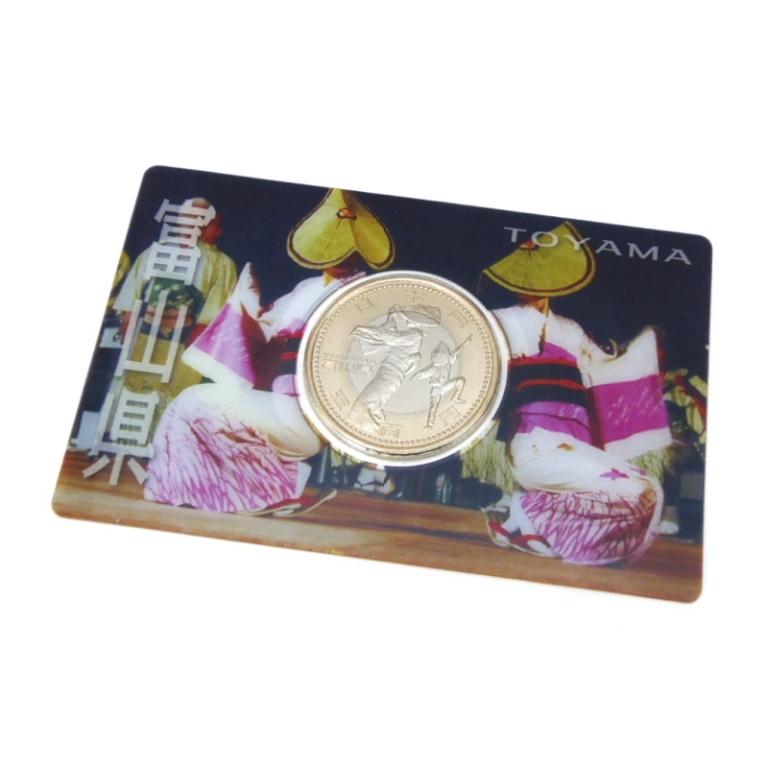 H23 地方自治法施行60周年記念500円バイカラー・クラッド貨幣 富山県 おわら風の盆(50378)