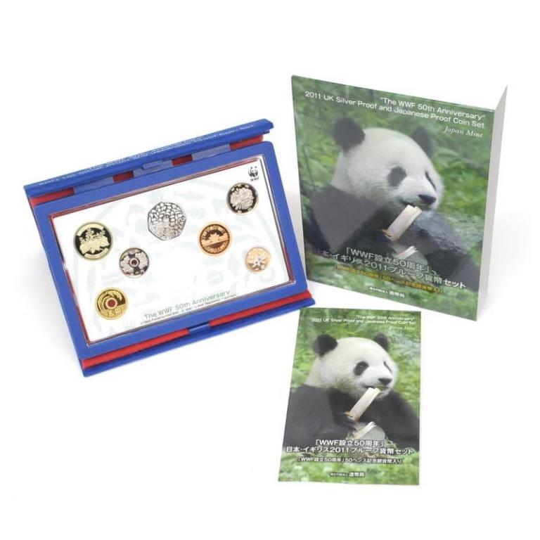 ミントセット(35054)(35054) 50ペンス記念銀貨幣入り 日本・イギリス2011プルーフ貨幣セット WWF設立50周年記念