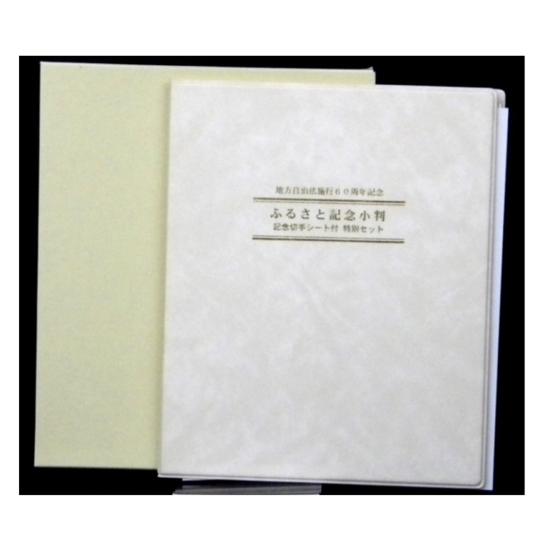 平成22年 2010年 地方自治法施行60周年記念ふるさと小判記念切手シート付特別セット 純銀小判50g 奈良県 SV999(36679)