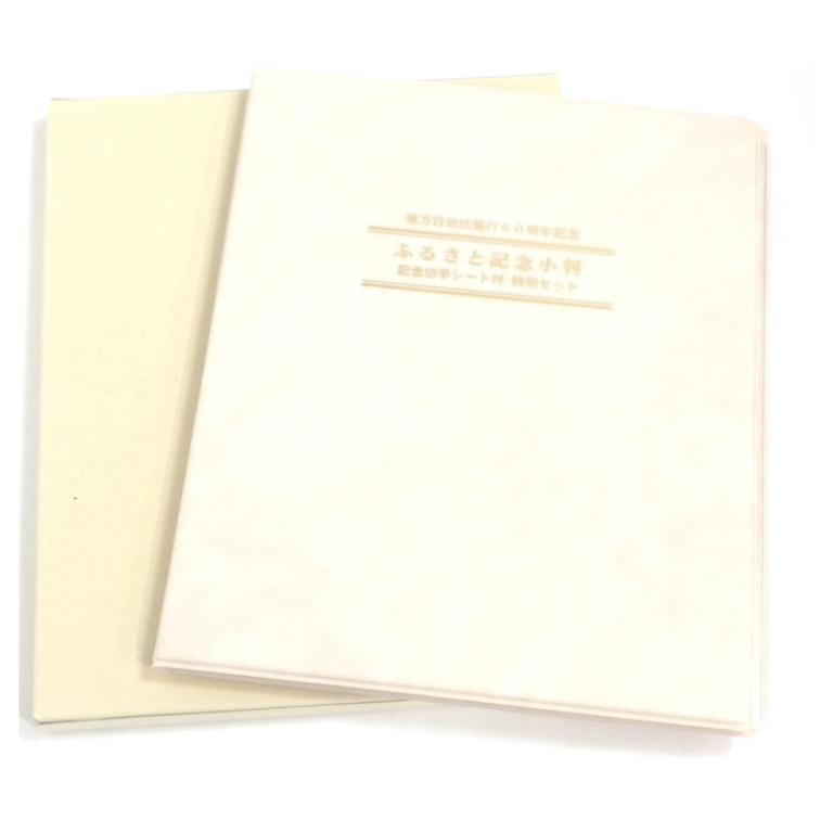 平成24年地方自治法施行60周年記念ふるさと記念小判記念切手シート付特別セット 秋田県 SV(36780)