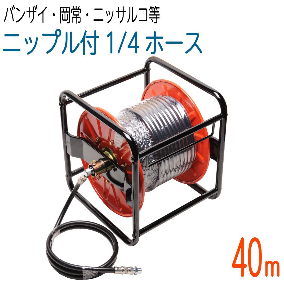 【40Mリール巻き】 両端スプリング付 235k 1/4サイズ 高圧洗浄 タフホース(バンザイ・岡常歯車・ニッサルコなど)