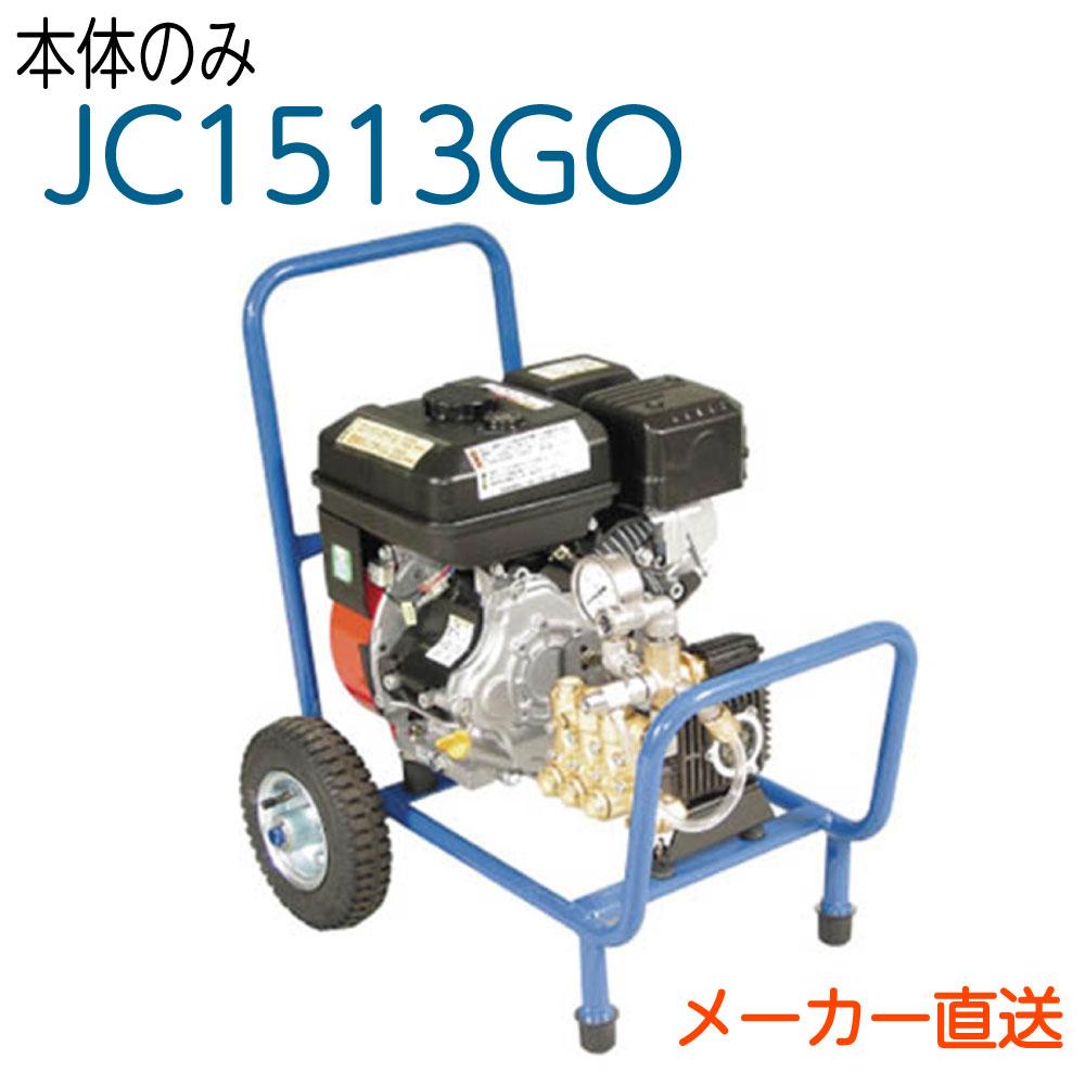精和産業 JC1513GO