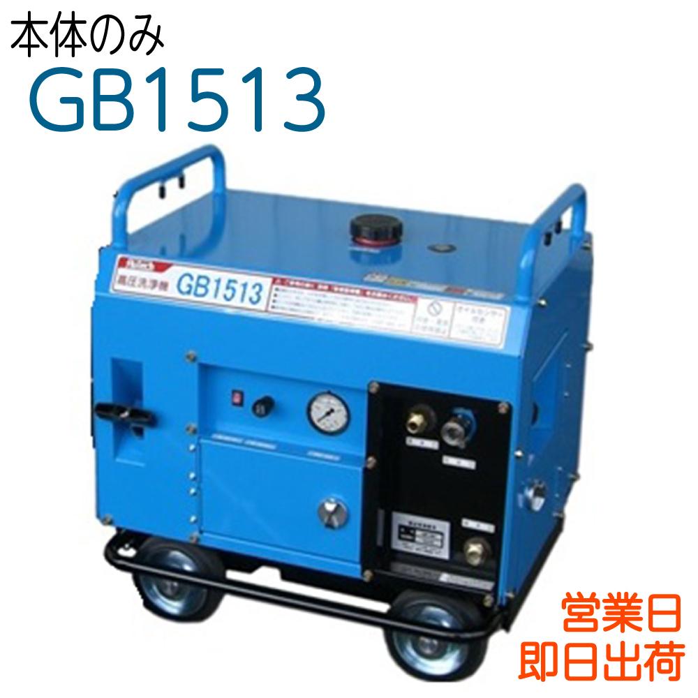 GB1513 フルテック 防音型