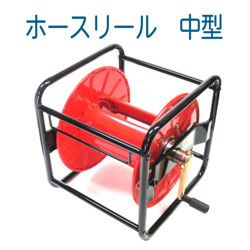 【中型】高圧洗浄用ホースリール+2M繋ぎホース付!!