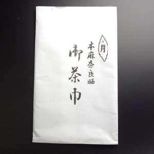 本麻奈良晒の御茶巾です 茶道具 最新号掲載アイテム 茶巾 本麻奈良晒 保田織 星月 情熱セール