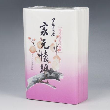 茶道具 懐紙家元懐紙 雪月花浮彫り 誕生日/お祝い 送料無料でお届けします 5帖入り