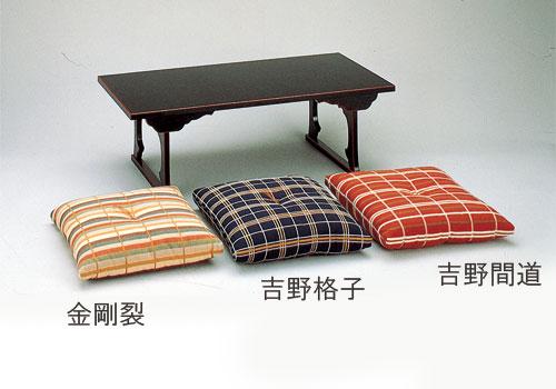 茶道具 水屋道具 茶席用座布団 名物裂 5客組