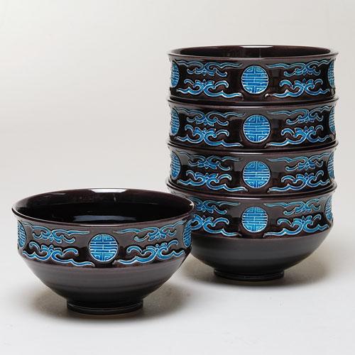 【茶道具 抹茶碗】数茶碗 紫交趾 寿の字 10客 中村翠嵐作