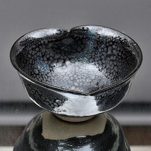 茶道具 抹茶碗 猪目 油滴 小野穣 作品
