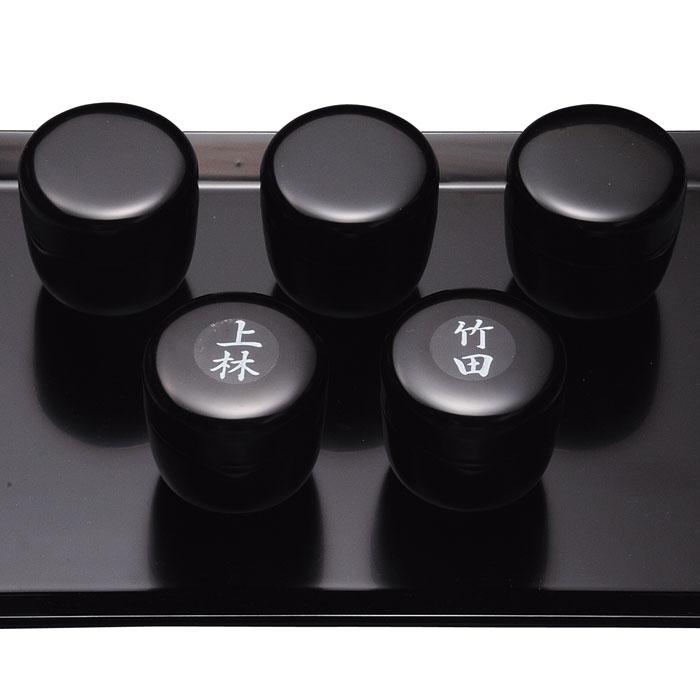 ファッションデザイナー 茶道具 七事式道具 茶歌舞伎棗 黒 真塗 木製 5個入 中村宗悦作, ビジネスシューズのシューカフェ 5293fa09