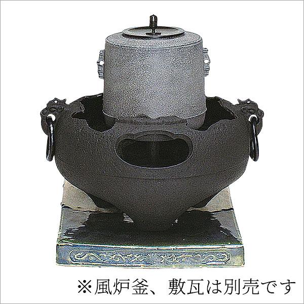 【茶道具 風炉】やつれ風炉