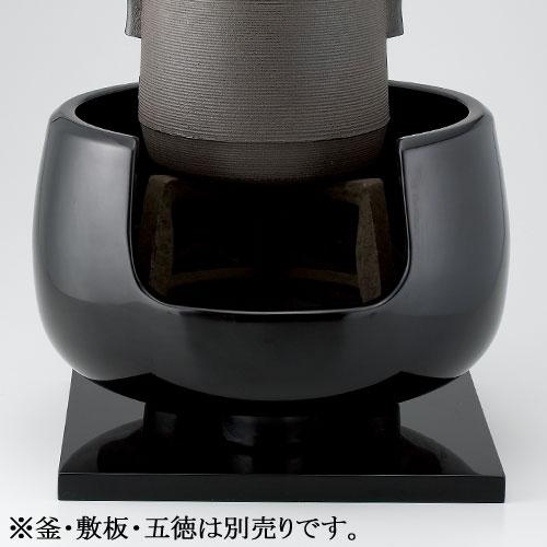 茶道具 風炉 土風炉 黒 尺丸 宗伴作
